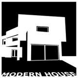 最小现代的房子 库存例证