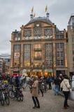 最旧的商店优质DE BIJENKORF阿姆斯特丹 库存照片
