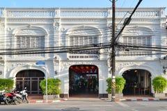 最旧的旅馆在普吉岛,泰国 库存照片