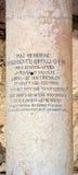 最旧的犹太教堂在世界上 免版税图库摄影