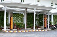 最旧的生存加油泵在印度 图库摄影