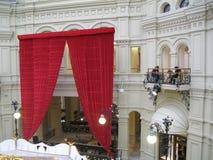 最著名的商店的内部的元素在莫斯科 库存照片