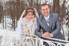 最近婚姻夫妇户外 免版税库存照片