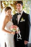 最近婚姻 免版税图库摄影