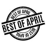 4月不加考虑表赞同的人最好  库存图片