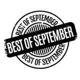 9月不加考虑表赞同的人最好  免版税库存照片