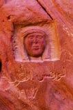 月亮瓦地伦约旦劳伦斯纪念Barrah Siq谷  免版税图库摄影