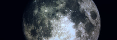 月亮5 库存照片