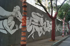 10月创造性和文化公园在深圳,中国 免版税库存照片
