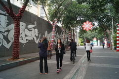 10月创造性和文化公园在深圳,中国 库存图片