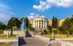 10月宫殿在革命以后的基辅 免版税图库摄影