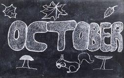 10月手写在黑板 免版税库存图片