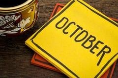 10月提示笔记用咖啡 免版税库存照片