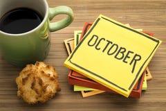10月提示笔记用咖啡 免版税图库摄影