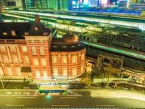 2016年12月的东京,日本-东京驻地:大角度看法 免版税库存图片