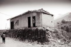2012年12月第24, Sapa村庄,越南 免版税库存图片