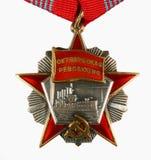 10月革命的命令 免版税库存图片