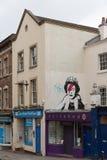 2014年4月-布里斯托尔,英国:皇家女王/王后的街道画 免版税图库摄影