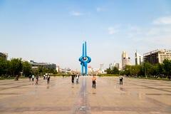 4月2015年-济南,中国-泉城广场 免版税库存照片
