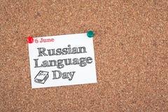 6月6日俄语天 董事会粘性黄柏附注 免版税图库摄影
