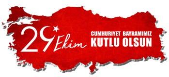 10月29日全国共和国天土耳其土耳其语:29 Ekim Cumhuriyet Bayramimiz Kutlu Olsun 库存图片