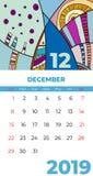 12月2019日历摘要当代艺术传染媒介 书桌,屏幕,桌面月12,2019,五颜六色的2019本日历模板 向量例证