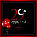 10月29日土耳其的全国共和国天 皇族释放例证
