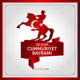10月29日土耳其的全国共和国天 库存例证