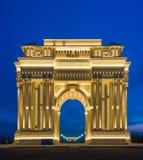2月15日的胜利曲拱在Azerb 免版税库存照片