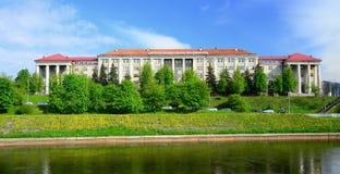 2015年5月12日的维尔纽斯Educology大学 库存照片