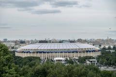 6月2018 14日莫斯科,俄罗斯 国际足球联合会2018年世界第一次比赛Fo 库存图片