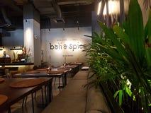 2016年10月13日,吉隆坡 巴厘语餐馆概念可利用在最近开放商业区知道作为Da :人 图库摄影