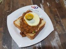 2016年11月11日,柔佛州马来西亚 最普遍的地方食物Kacang水池当署名食物 免版税库存照片
