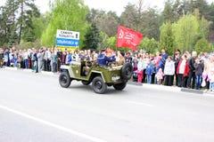 2017年5月9日, 10:36 :32俄罗斯Dimitrovgrad游行城市致力天尝试 免版税库存图片