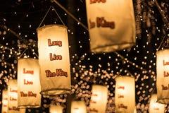 2015年12月6日, BKK泰国:打开照明 免版税库存照片