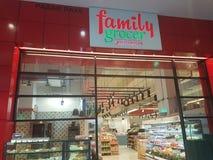 2017年7月4日, Selayang雪兰莪 Jaya Selayang的,雪兰莪菜市场超级市场 免版税库存照片