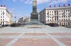2014年4月11日:胜利正方形在米斯克,白俄罗斯 免版税库存图片