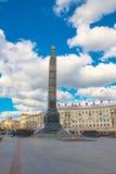 2015年6月24日:胜利正方形在米斯克,白俄罗斯 免版税库存照片