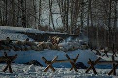 2月26日2017假日Maslenitsa在Borodino 图库摄影