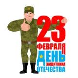 2月23日 祖国天的防御者 俄国战士拇指 库存照片