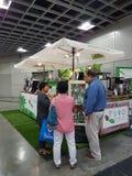 7月27日2016马来西亚食物&饮料国际贸易公平在KLCC 库存照片