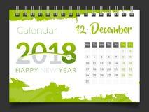 2018年12月 桌面日历2018年 向量例证
