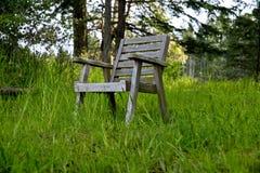 有一个位子并且放松 免版税库存照片