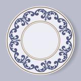 有一个圆样式的装饰板材 背景看板卡祝贺邀请 Vecto 库存例证