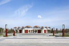 有一个正方形的现代公园在Zhaojiakou,中国 图库摄影