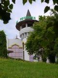 有一家餐馆的Bolshoy美丽的现代旅馆以在绿色空间背景的一个塔的形式  免版税库存照片
