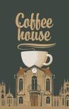 有一杯咖啡的老房子 免版税库存图片