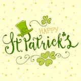 有三叶草的愉快的St Patricks 免版税图库摄影