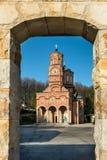 有上帝` s寿衣,塞尔维亚的母亲教会的修道院Djunis  库存图片