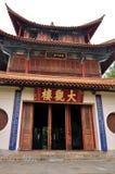 有中国的最长的对联Daguanlou 库存图片